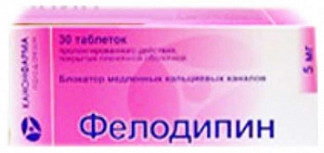 Фелодипин 5мг 30 шт. таблетки пролонгированного действия
