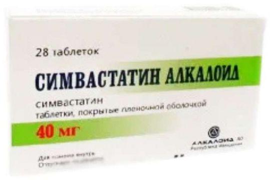 Симвастатин алкалоид 40мг 28 шт. таблетки покрытые пленочной оболочкой, фото №1