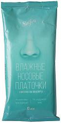Салфети платки носовые влажные с экстрактом эвкалипта 10 шт.