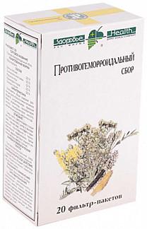 Сбор противогеморроидальный 20 шт. здоровье