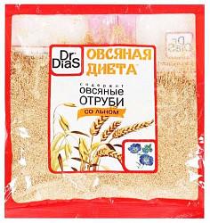 Отруби сибирские овсяные со льном 200г