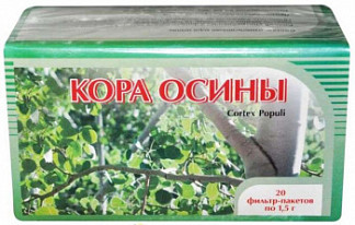 Осины кора 1,5г 20 шт.