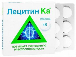 Лецитин ка таблетки для рассасывания апельсин 18 шт.