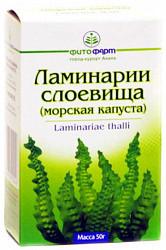 Ламинария (морская капуста) 50г