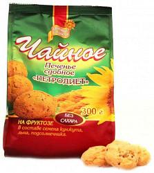 Печенье петродиет чайное на фруктозе 300г