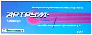 Артрум 2,5% 50г гель для наружного применения