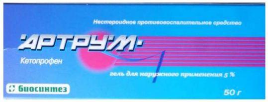 Артрум 2,5% 50г гель для наружного применения, фото №1