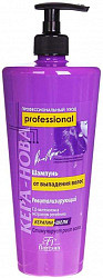 Флоресан кера-нова профешнл шампунь стимулирующий рост волос (ф367) 750мл
