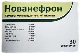 Нованефрон таблетки 650мг 30 шт.
