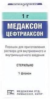 Медаксон 1г 100 шт. порошок для приготовления раствора для внутривенного и внутримышечного введения