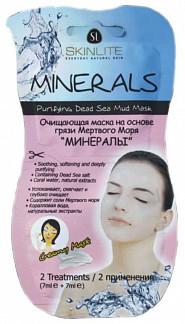 Скинлайт (skinlite) маска для лица очищающая с грязью мертвого моря минералы 7мл №2
