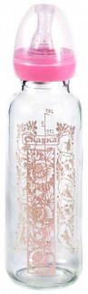 Сказка бутылочка соска силиконовая 240мл стекло (1119)