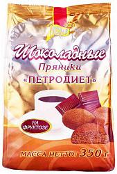 Петродиет пряники шоколадные на фруктозе 350г