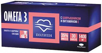 Омега-3 капсулы 35% с боярышником и витамином е 30 шт.