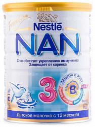 Нестле нан премиум 2 смесь молочная с бифидобактериями 800г