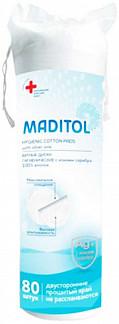 Мадитол ватные диски с ионами серебра 80 шт. стакан