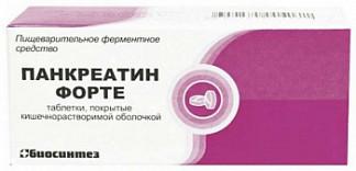 Панкреатин форте 20 шт. таблетки покрытые кишечнорастворимой оболочкой