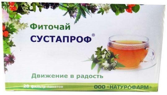 Сустапроф фиточай для суставов 1,5г 20 шт. фильтр-пакет, фото №1