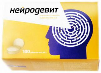 Нейродевит таблетки 100 шт.