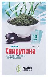 Спирулина порошок 3г саше 10 шт. здоровье