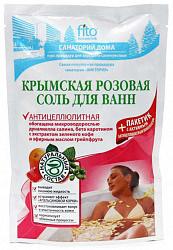 Санаторий дома соль для ванн антицеллюлитная крымская розовая 500г