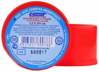 С-пласт пластырь нетканная основа 2,5х500 катушечный
