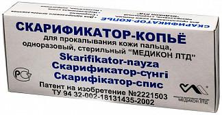 Скарификатор-копье для прокалывания кожи пальца 2000 шт.