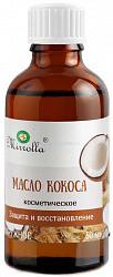 Мирролла масло косметическое кокос 50мл