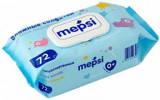 Мепси салфетки влажные детские 72 шт.