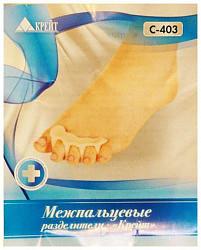 Крейт разделитель межпальцевый арт.с-403