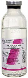 Новокаин 0,25% 200мл раствор для инъекций