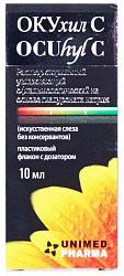 Окухил с раствор офтальмологический стерильный увлажняющий 10мл