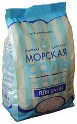 Крымская соль для ванн косметическая 1кг