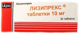 Лизипрекс 10мг 30 шт. таблетки
