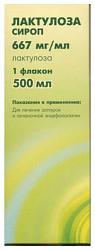 Лактулоза 667мг/мл 500мл сироп