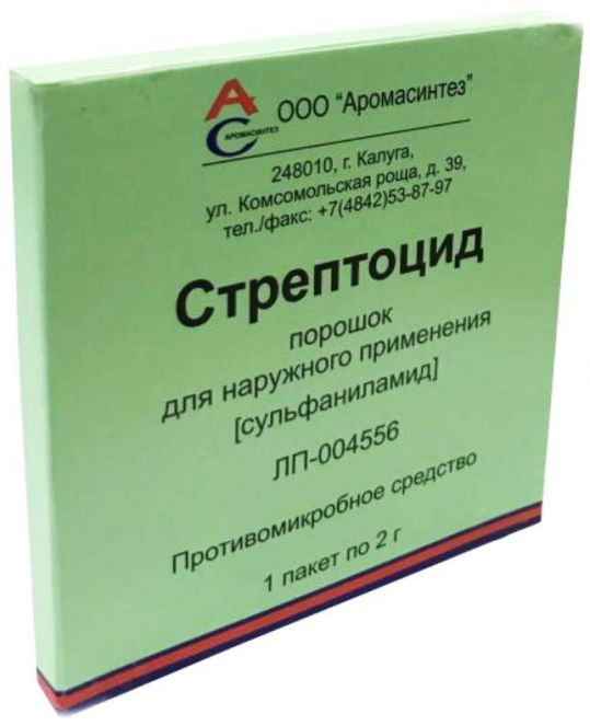 Стрептоцид 2г 1 шт. порошок для наружного применения, фото №1