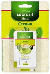Сукразит заменитель сахара стевия 75 шт.
