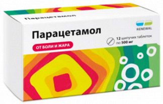 Парацетамол 500мг 12 шт. таблетки шипучие