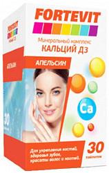 Фортевит кальций д3 таблетки апельсин 30 шт.