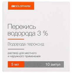 Перекись водорода цена в аптеках москвы