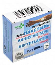 Пластырь сфм (sfm) 2х500см тканевая основа
