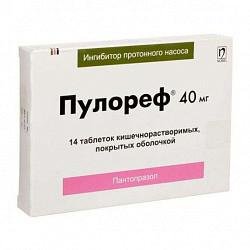 Пулореф 40мг 14 шт. таблетки покрытые кишечнорастворимой оболочкой