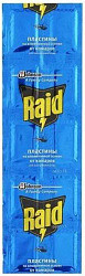 Рейд (raid) пластины от комаров №10
