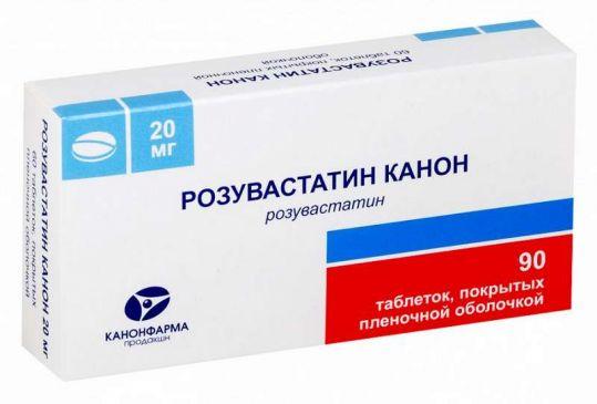 Розувастатин канон 20мг 90 шт. таблетки покрытые пленочной оболочкой, фото №1