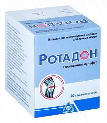 Ротадон порошок для приготовления раствора для приема внутрь 1500мг 20 шт.