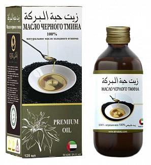 Роял масло из семян черного тмина растительное пищевое нерафинированное 125мл