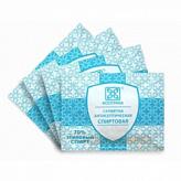 Салфетка асептика спиртовые для инъекций 120 шт.