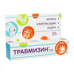 Травмизин гель 30мл