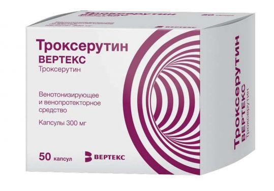 Троксерутин-вертекс 300мг 50 шт. капсулы, фото №1