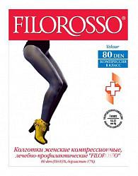 Филороссо велюр колготки компрессионные лечебно-профилактические 80den 1класс размер 5 черные